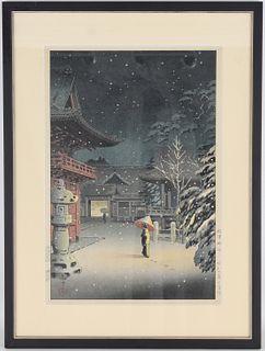 Framed Japanese Woodblock, Signed