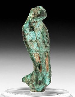 Egyptian Leaded Bronze Uraeus Cobra w/ Enamel Inlay
