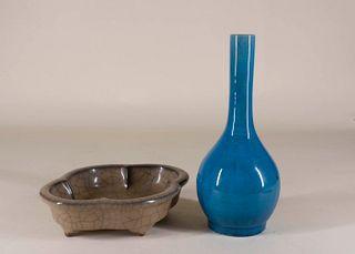 Ge Style Quatrefoil Bowl and Turquoise Bottle Vase