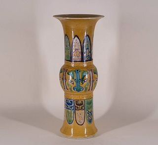 Yellow Enamel Porcelain Gu Vase