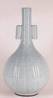 Large Guan Celadon Arrow Vase w/ Yongzheng Mk