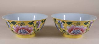 Pair of Chinese Porcelain 'Floral' Bowls w/ Mark
