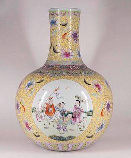 Monumental Yellow Enamel '100 Boys' Vase with Mark