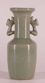 Longquan Celadon Twin Phoenix Mallet Vase