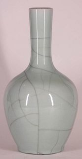 Guan Type Celadon Bottle Vase
