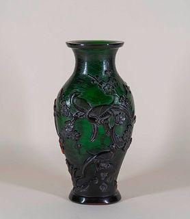 Green Peking Glass 'Bird' Vase