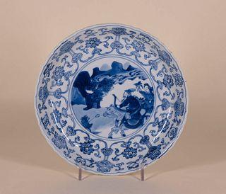 Porcelain Hunting Dish w/ Apocryphal Chenghua Mark