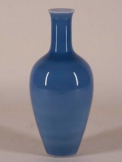 Blue Porcelain Vase with Mark