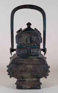 Archaic Style Bronze Lidded Vessel