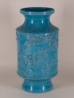 Deer Vase with Wang Bing Rong Mark