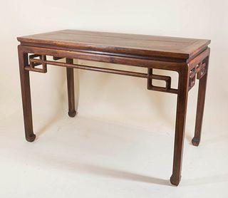 A Hongmu Waisted Corner-Leg Table