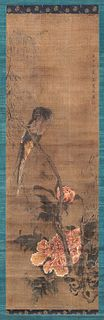Hanging Scroll Depicting Peonies and a Parrot