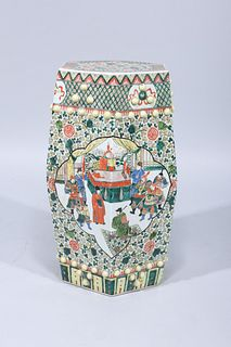 Chinese Famille Verte Enameled Porcelain Garden Seat