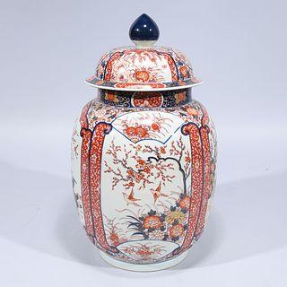 Chinese Imari-Style Covered Vase
