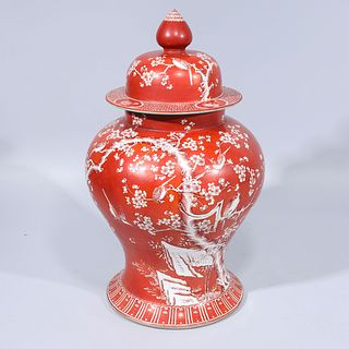 Large Chinese Porcelain Covered Vase
