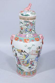 Chinese Enameled Porcelain Famille Rose Covered Vase