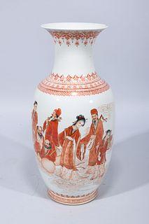 Chinese Gilt Porcelain Vase