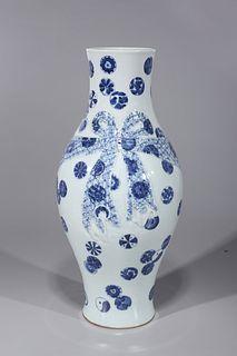 Chinese Tall Kangxi Style Porcelain Vase