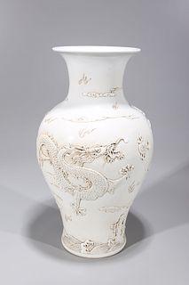 Chinese White Glazed Qianlong Style Dragon Vase