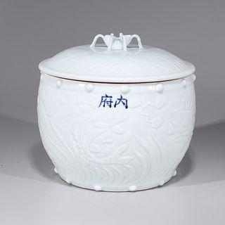 Chinese White Glazed Porcelain Covered Jar