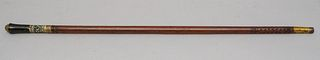 Carved & Inlaid Hardwood Walking Stick Cane