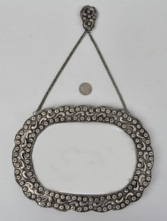 Small SE Asian Repousse Metal Hanging Mirror