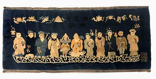 Chinese Art Deco Immortals Pictorial Rug, 3 x 6