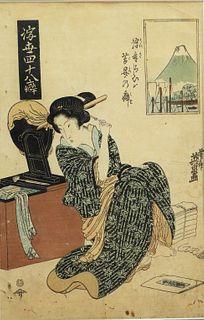 Keisai Eisen Geisha Girl Woodblock Print