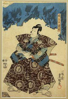 Utagawa Kunisada Kagekiyo Woodblock Print