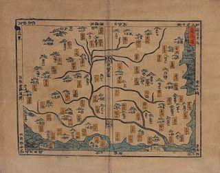 Korean Woodblock Print Map