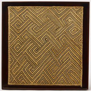 Three African Geometric Kuba Weavings