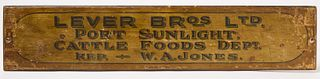 Cattle Feed Trade Sign