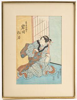 4 Japanese Wood Block Prints