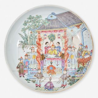 A Chinese famille rose-decorated porcelain small dish 粉彩人物小盘