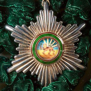 An Iranian presentation medal 伊朗勋章