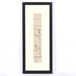 Early Japanese Tanzaku on handmade paper unidentified calligraphy