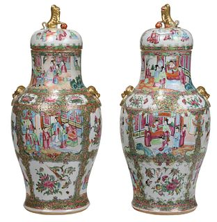 Pair Chinese Export Rose Medallion Covered Vases