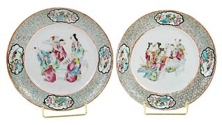 Pair Chinese Export Famille Rose Porcelain Plates