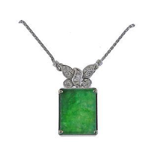 Balestra Italy 18K Gold Diamond Jade Pendant Necklace