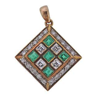18K Gold Diamond Emerald Pendant