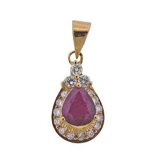 18K Gold Diamond Ruby Pendant
