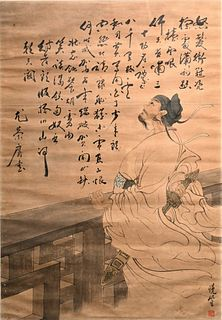 Chinese Watercolor on Paper having warrior figure with sword signed lower right image size 32 x 22 inches