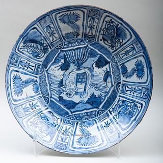Chinese Kraak Porcelain Charger