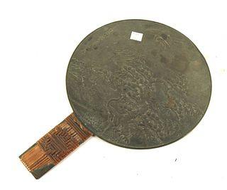 18th CENTURY JAPANESE HAND MIRROR