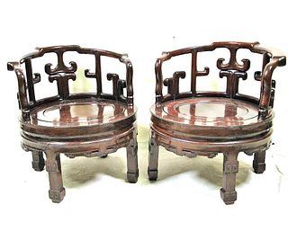 PAIR OF LOW MING STYLE ARM CHAIRS
