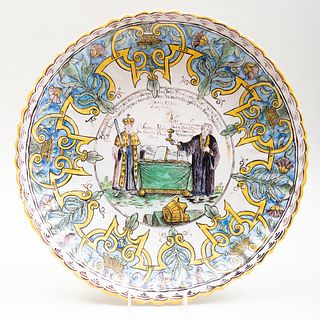 Nuremberg Georg Friedrich Grebner Polychromed Delft Charger Depicting Martin Luther and Johann, Duke of Saxony