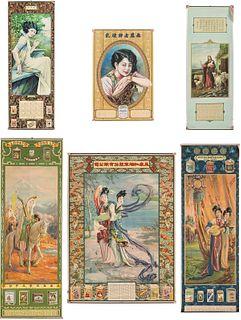 6 Chinese Chromo Litho Advertisements, C. 1930/40s