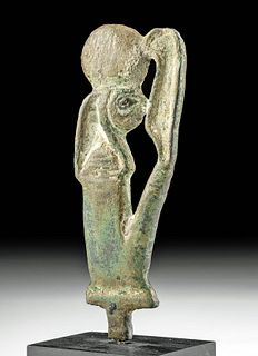 Egyptian Leaded Bronze Ra Horakhty Amulet w/ Feather