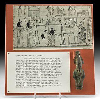 Egyptian Bronze Osiris Figure, ex-Newark Museum