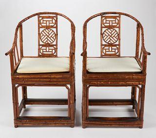 Pair of Chinese Bamboo Horseshoe Back Chairs